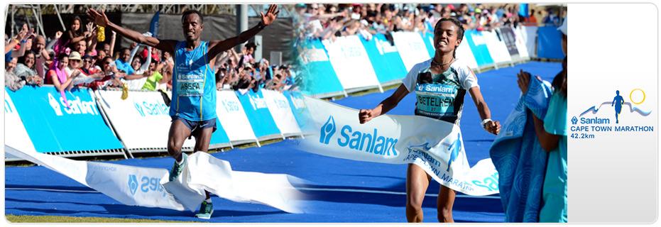 Sanlam Cape Town Marathon and 10km Peace Run 2017 banner