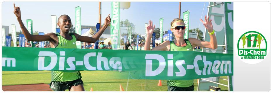 Dis-Chem Half Marathon 2018 banner